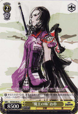 """Younger Sister of Demon King"" Oichi SB/S06-007"