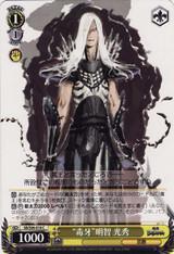 """Poisoned Teeth"" Mitsuhide Akechi SB/S06-018"