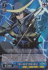 """Azure Lightning"" Masamune Date SB/SE05-36 Signed"