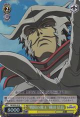 """Demon King of the Sengoku"" Nobunaga Oda SB/SE05-02 Foil"
