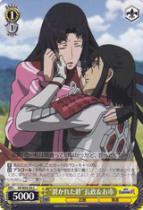 """Broken Bond"" Nagamasa & Oichi SB/SE05-04"