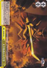 Grand Order of Samurai Dictatorship SB/SE05-05