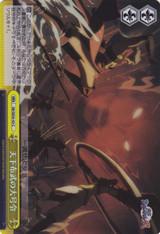 Grand Order of Samurai Dictatorship SB/SE05-05 Foil