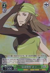 """Good Mother And Wife"" Matsu SB/SE05-09 Foil"