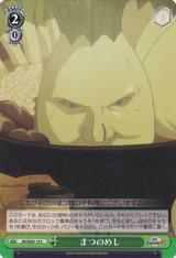Matsu's Cooking SB/SE05-19