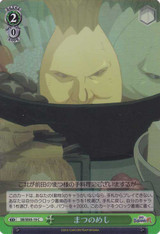 Matsu's Cooking SB/SE05-19 Foil