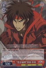 """Young Fierce General"" Yukimura Sanada SB/SE05-21 Foil"
