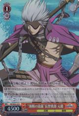 """""""Custom of Pirates"""" Motochika Chousokabe SB/SE05-22 Foil"""