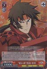 """Crimson Flame"" Yukimura Sanada SB/SE05-24 Foil"