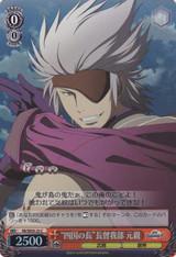 """Lord of Shikoku"" Motochika Chousokabe SB/SE05-25 Foil"