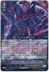 Phantom Blaster Dragon (Break Ride) GR G-BT03/001