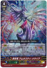 Genesis Dragon, Amnesty Messiah GR G-BT03/002