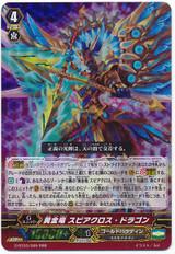 Golden Dragon, Spear Cross Dragon RRR G-BT03/005