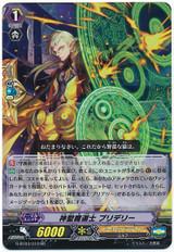 Holy Mage, Pryderi RR G-BT03/013