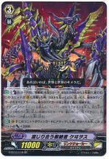 Mixed Deletor, Chaos RR G-BT03/018