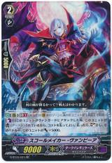 Squall Maker Vampir RR G-BT03/021