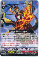 Dragon Knight, Emad R G-BT03/031