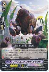 Earth Elemental, Pokkle R G-BT03/044
