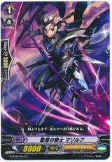 Diligent Knight, Mazoruf C G-BT03/047