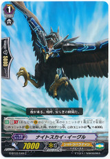 Night Sky Eagle C G-BT03/049