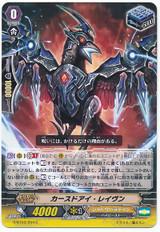 Cursed Eye Raven C G-BT03/054