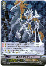 King of Knights, Alfred SP FC01/S01