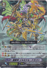 Ultimate Beast Deity, Iluminal Dragon SP BT09/S04