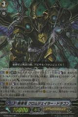 Conviction Dragon, Chromejailer Dragon SP BT09/S07