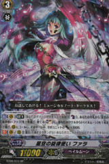 Starlight Melody Tamer, Farah SP BT09/S10