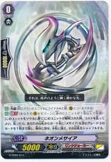 Neon Messiah  G-TD05/014