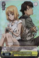 Maria & Minorikawa, Journalists CN/SE02-01 Signed