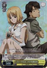 Maria & Minorikawa, Journalists CN/SE02-01 Foil