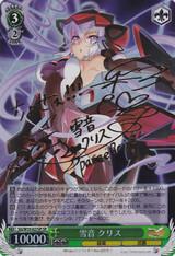 Chris Yukine SG/W19-027SP SP