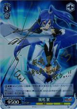 Tsubasa Kazanari SG/W19-082SP SP