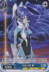 Tsubasa, Time of Determination SG/W19-077S SR