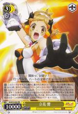 Hibiki Tachibana SG/W19-002