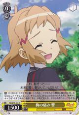 Hibiki, Pain in Her Chest SG/W19-003