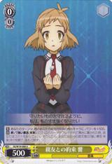 Hibiki, Promise to Dear Friend SG/W19-008