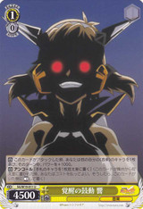 Hibiki, Beats of Awakening SG/W19-011