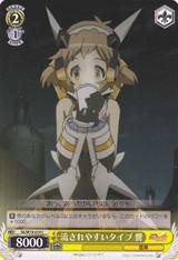 Hibiki, Easily Ignored SG/W19-019