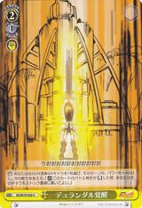Durandal Awakening SG/W19-020