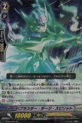 Blaster Dark Spirit RR BT09/020