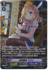 Image Master, Kukuri SP G-CB01/S11