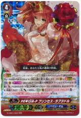 PR♥ISM-Promise, Princess Labrador RRR G-CB01/002