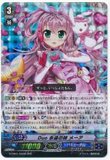 Duo Eternal Sister, Meer RRR White G-CB01/003