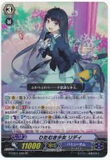 Diligent Girl, Riddhe RR G-CB01/006