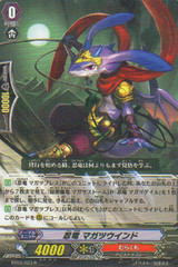 Stealth Dragon, Magatsu Wind R BT09/023