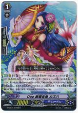 Duo Gorgeous Lady, Kazuha R Foil version White G-CB01/019