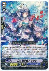 Duo Dragon Palace Dianthus, Minamo R White G-CB01/016
