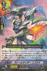 Storm Rider, Nicholas R BT09/027